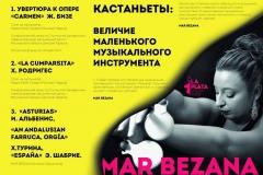 Programa concierto en el Festival la Plata de Stupino (Rusia) Mar Bezana castañuelas - Marzo 2019